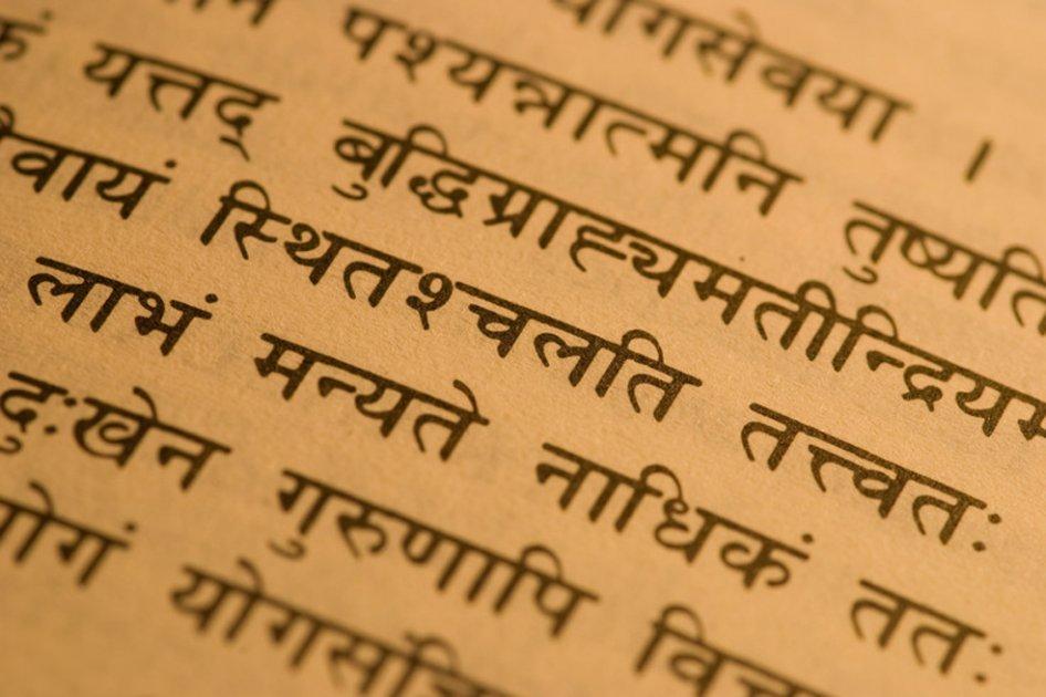 4 palabras sánscritas que pierden su real significado al traducirlas